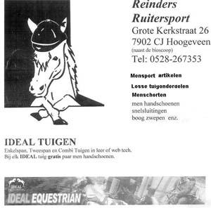 reinders